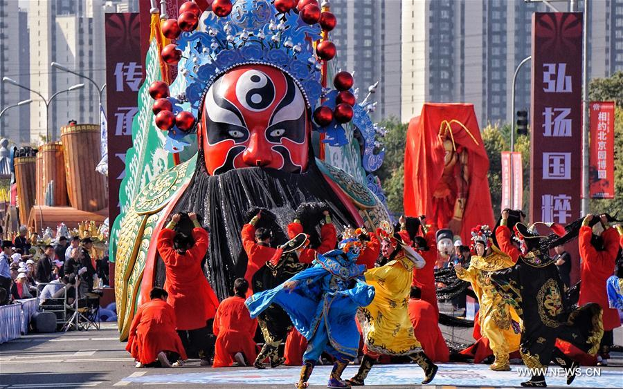 Wusheng Company kutsuttiin esiintymään Pekingiin