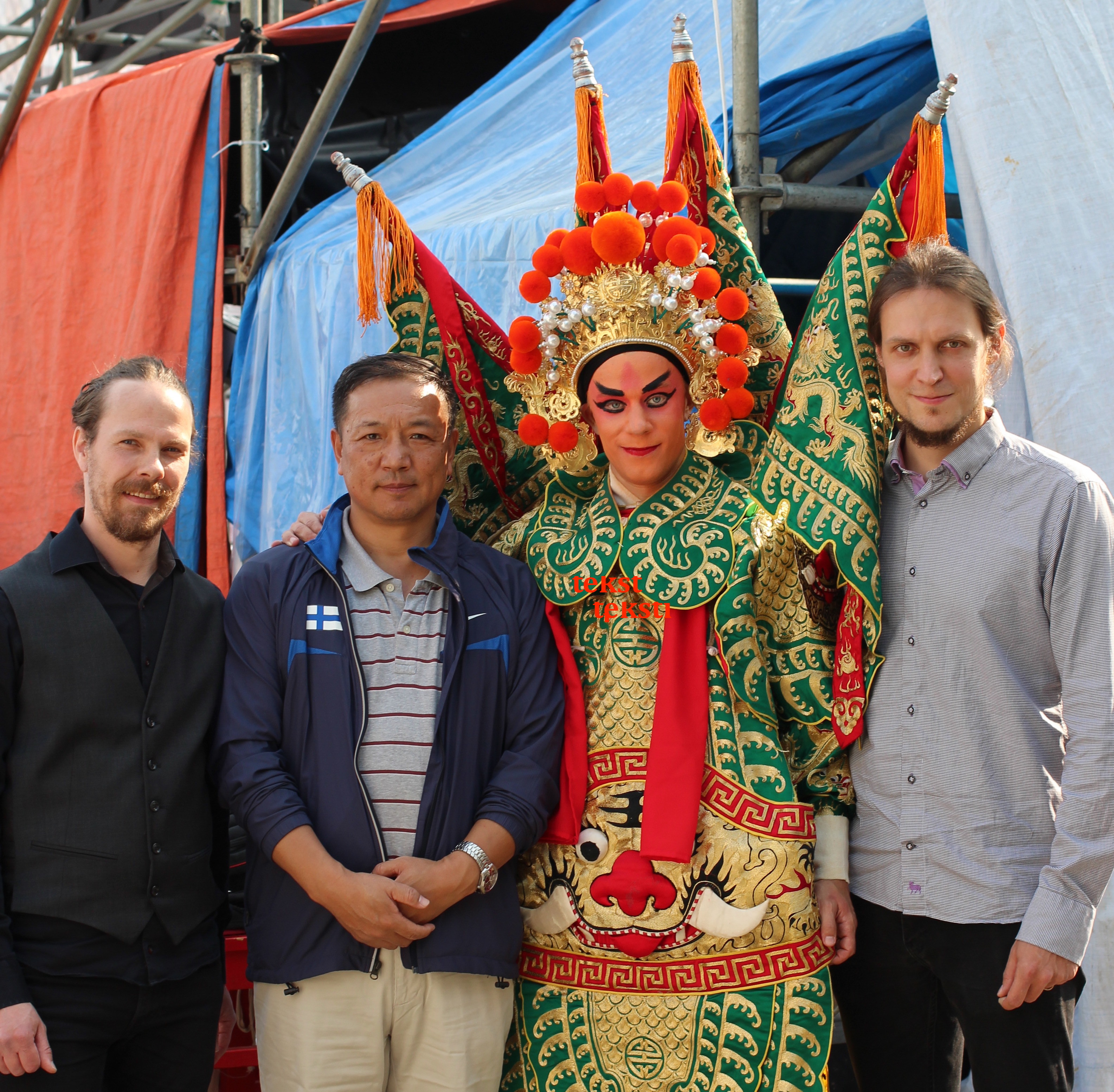 Wusheng Company voitti kansainvälisen peking-oopperakilpailun Pekingissä!